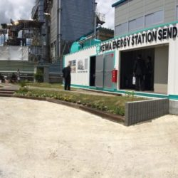 Keiwa Energy Station